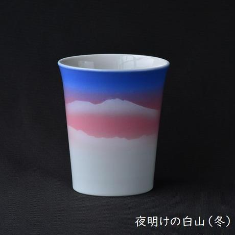 九谷焼カップ ~四季の白山~