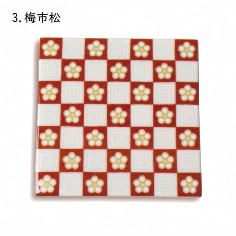 九谷焼 色絵角平皿兼コースター〈小紋〉