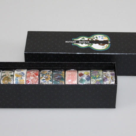 九谷マスキングテープ 10種類セット(オリジナルBOX)