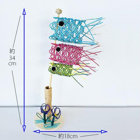 鯉のぼり (立体) 水引細工