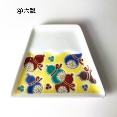 九谷焼 縁起豆皿(小皿)まめ富士シリーズ<紙箱入>
