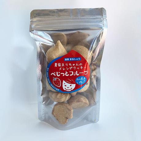 べじっとフルーツセット(フルーツロッシェ)