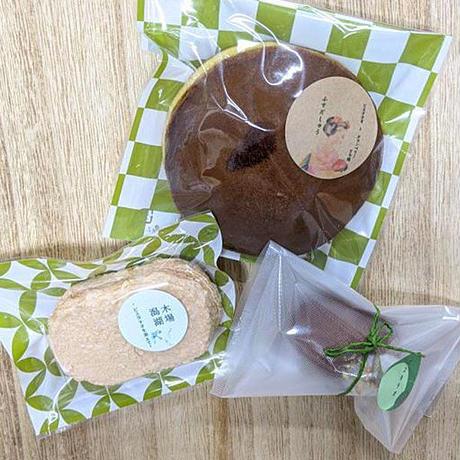 ピスタチオBOX(S)~小松産大麦使用~
