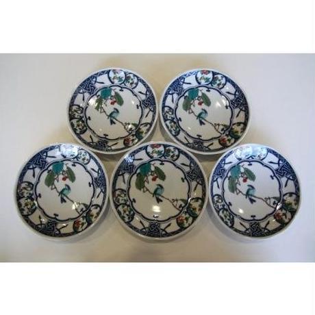 皿揃 染付丸紋花鳥 5枚セット