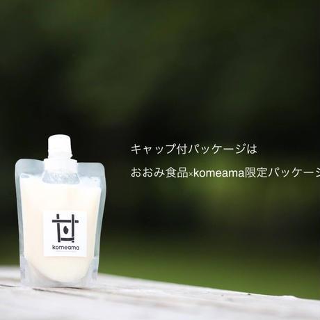 お米が選べる米麹甘酒・komeama プレーン【250g】
