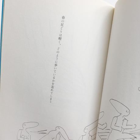 小鳩ケンタ / 檸檬のピーチ