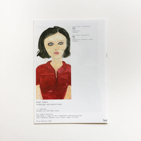 Mugi Takei / drawings and paintings