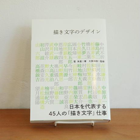 599e45ff3210d537cc006a14