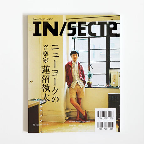 IN/SECTS  Vol.6