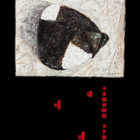 【店舗様向け専用】マメイケダ カレンダー2021『味わって食べたい』