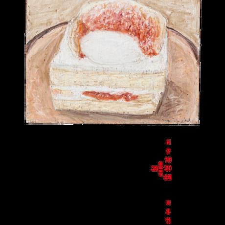 【店舗様向け専用】マメイケダ カレンダー 2021 『味わって食べたい』