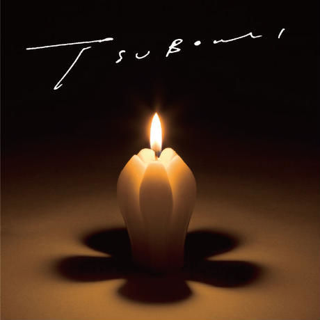 TSUBOMI -Blooming Shadow Candle-