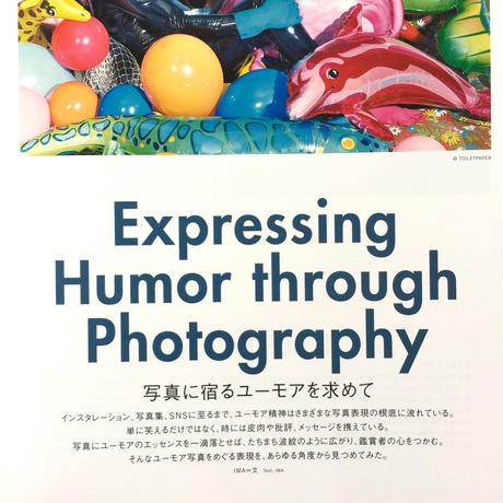 IMA 2017 Spring Vol.19