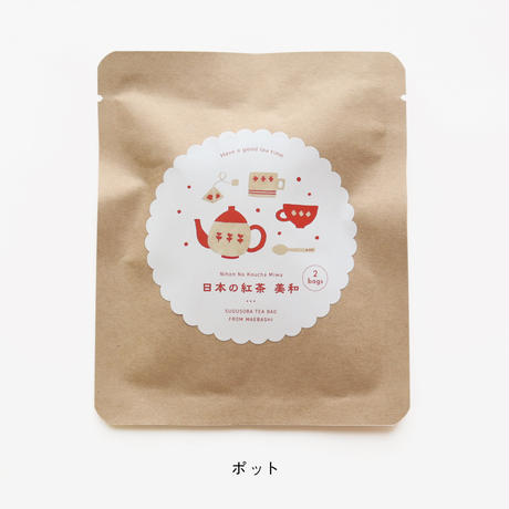 オリジナルティーバッグ『日本の紅茶 美和』