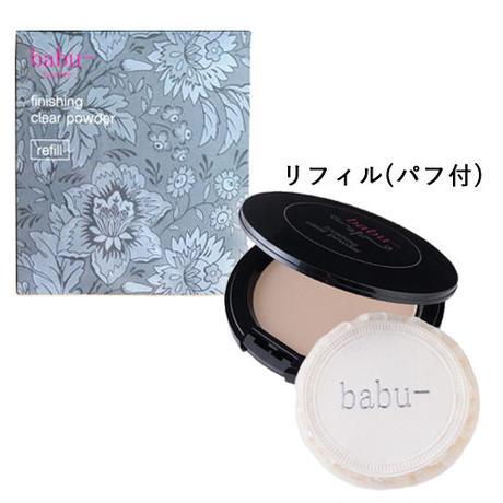 サロン受け取り【babu-】フィニッシングクリアーパウダー  14g リフィル(パフ付)