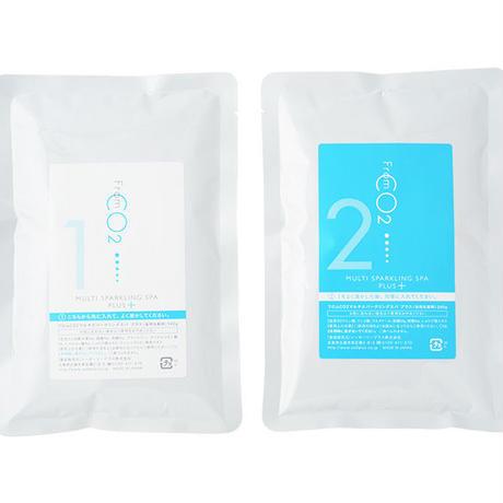 サロン受取【フロムCO2】マルチスパークリングスパ プラス 1セット