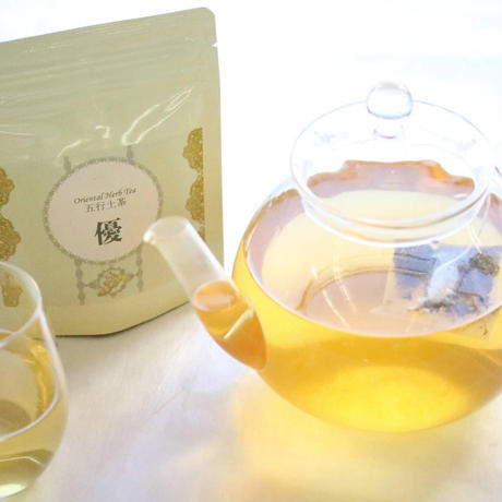 漢方ハーブティー「優」五行土茶