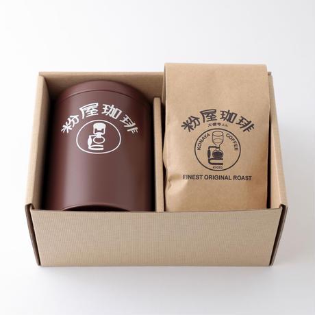 オリジナル保存缶とブレンド豆200gセット