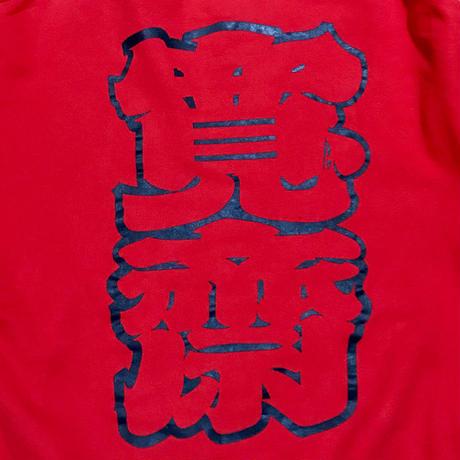 【USED】90'S KANSAI O2 LOGO SWEATSHIRT