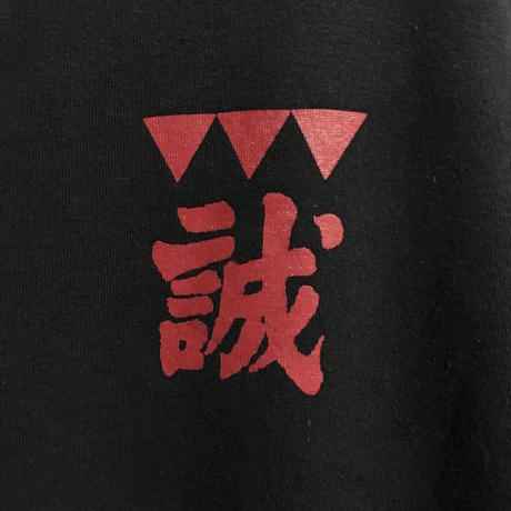 "【USED】90'S ""SHINSENGUMI ONI TAICHO"" SWEATSHIRT"