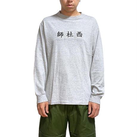 【USED】90'S  STUSSY KANJI L/S T-SHIRT