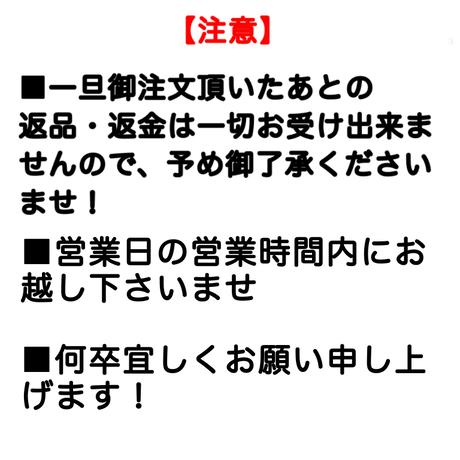 桜ずんだティラミス【店頭受渡し】