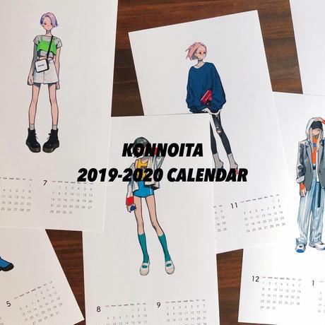 服と季節と女の子 カレンダー