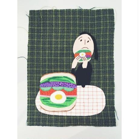 糸と布で描くシリーズ「具沢山サンドイッチ」
