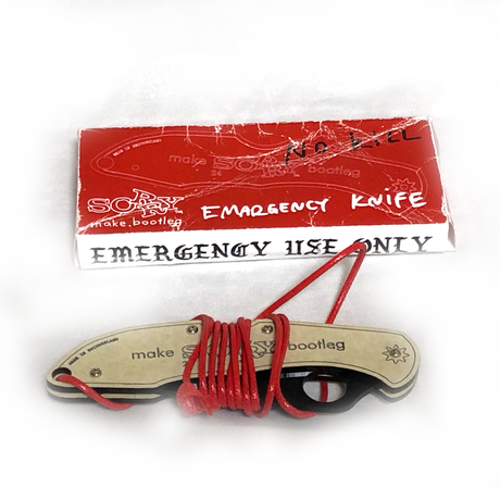 Emergency Knife