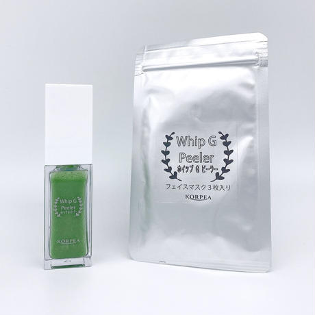ホイップGピーラー(ピーリング洗顔料)35mL