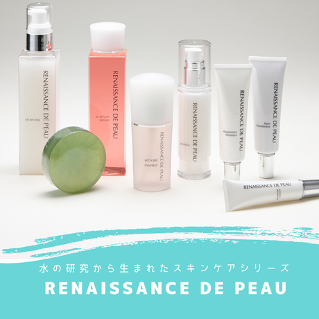 <Basic:さっぱり>ルネッサンス ド ポゥ フェイスソープ(洗顔石鹸)80g