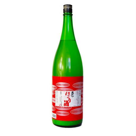 蔵出し「にごり酒」 1.8L
