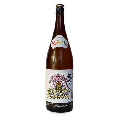 特別本醸造「花みこし」 1.8L