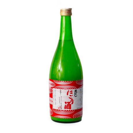 蔵出し「にごり酒」 720ml