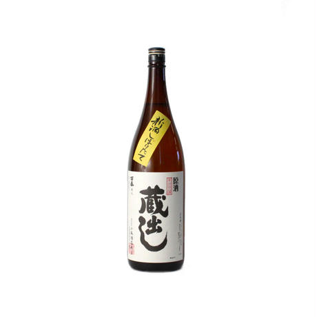 「しぼりたて原酒」百春 720ml