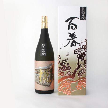 純米大吟醸「梲(うだつ)」1.8L