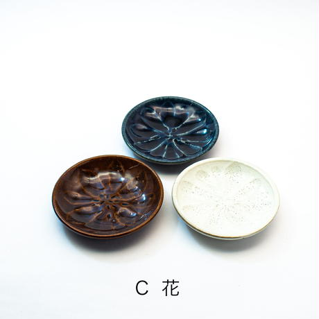 小皿 全3色×3種