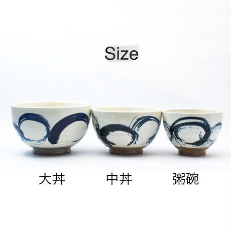 中丼 丸紋 全2色