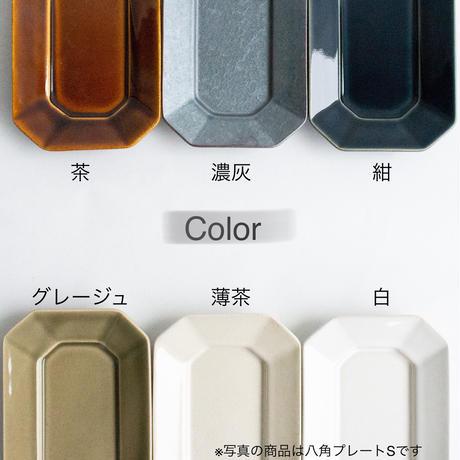 八角プレート S 全6色
