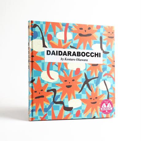 DAIDARABOCCHI