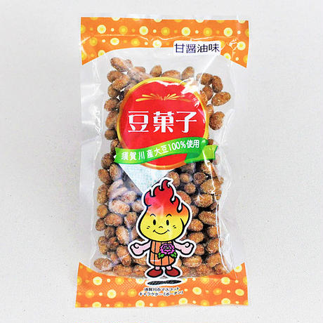 大豆の食感が伝わる豆菓子「甘醤油味」(100g)