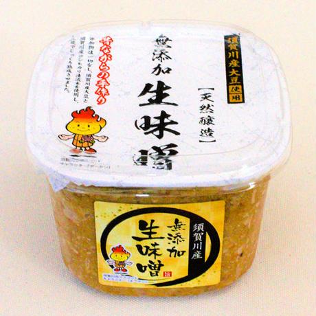 特別栽培米コシヒカリを使用した天然醸造「無添加生味噌」