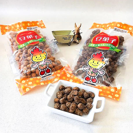 ポリッ♪ポリッ♪抜群の食感、豆菓子「黒砂糖」(100g)