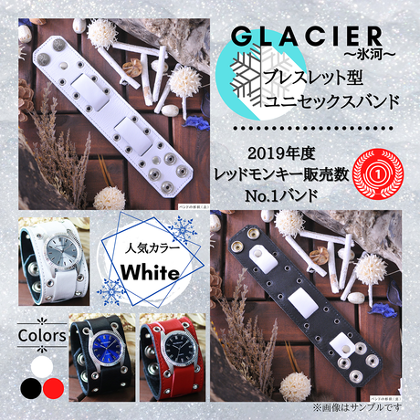 """Classic (Silver) """"GLACIER"""""""