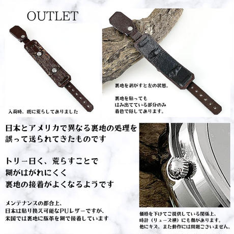 """【OUTLET】Jetson Silver """"X-strap 18mm"""" Chocolate"""