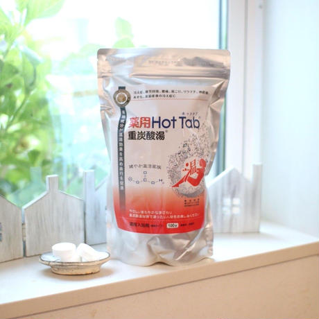 薬用Hot Tab重炭酸泉 100錠