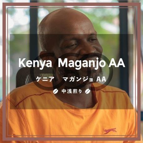 《送料¥200(メール便)》【ケニア】マガンジョ AA(200g)中浅煎り