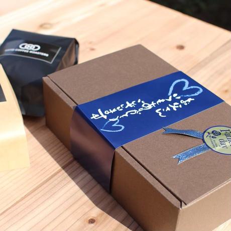 【父の日ギフト】《送料無料》日本一の焙煎人がお届けする中深煎りコーヒーギフトセット <苦めが好き> (200g入×2本)