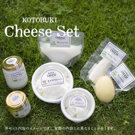 KOTOBUKI Cheese Set