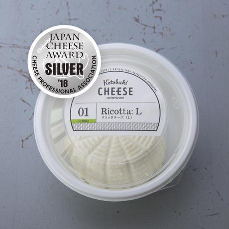 リコッタチーズ Lサイズ